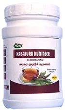 Avis Kabasura Kudineer Chooranam 100 gm