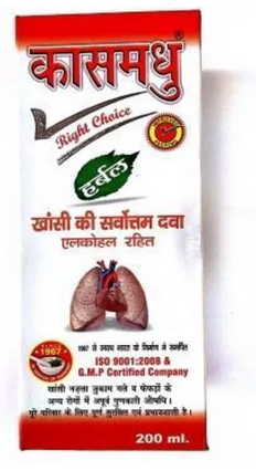 Kas Madhu Herbal Cough Syrup