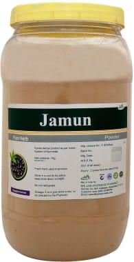 Jain Jamun Powder
