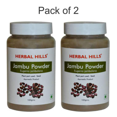 Herbal Hills Jambu Beej Powder Pack Of 2