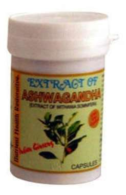 Indian Remedies Extract Of Ashwagandha Capsule