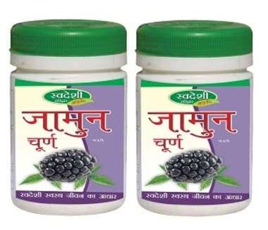 Swadeshi Jamun Churna Pack Of 2