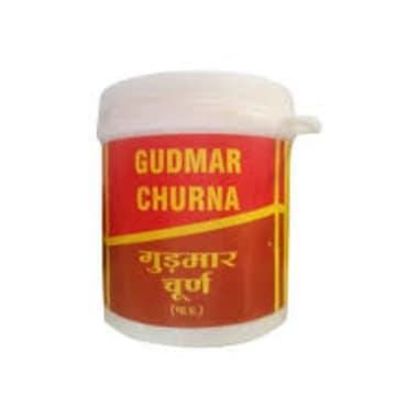Vyas Gudmar Churna Pack Of 2