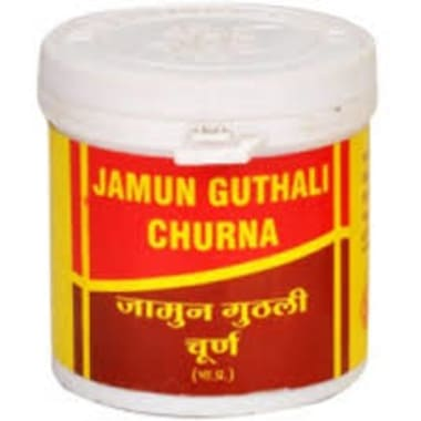 Vyas Jamun Guthali Churna Pack Of 2