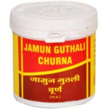 Vyas Jamun Guthali Churna Pack Of 2