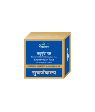 Dhootapapeshwar Chaturmukh Rasa Premium Quality Suvarnakalpa