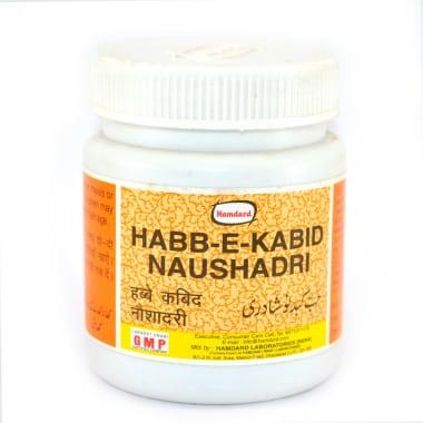 Hamdard Habb-e-kabid Naushadri