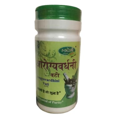 Swadeshi Arogya Vardhani Vati