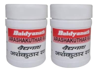 Baidyanath Arshkuthar Ras Tablet Pack Of 2