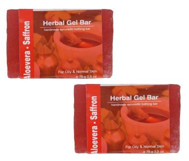 Jain Aloe Vera Saffron Soap Pack Of 2