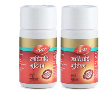 Dabur Khadiradi Gutika Pack Of 2