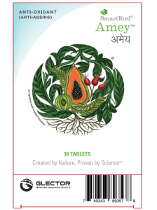 Smartbird Amey 500mg Tablet Green
