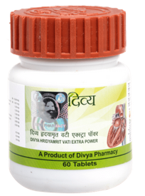 Patanjali Divya Hridyamrit Vati Extra Power