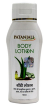Patanjali Ayurveda Body Lotion Pack of 2