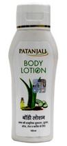 Patanjali Ayurveda Body Lotion Pack of 2