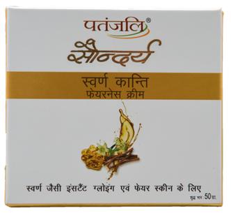 Patanjali Ayurveda Saundarya Swarn Kanti Fairness Cream