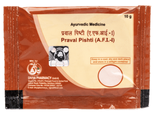 Patanjali Divya Praval Pishti