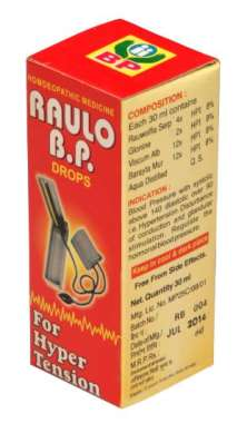 Raulo Bp Drop
