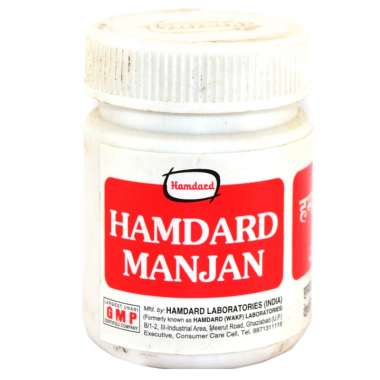 Hamdard Manjan