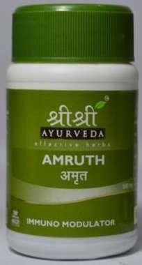 Sri Sri Ayurveda Amruth
