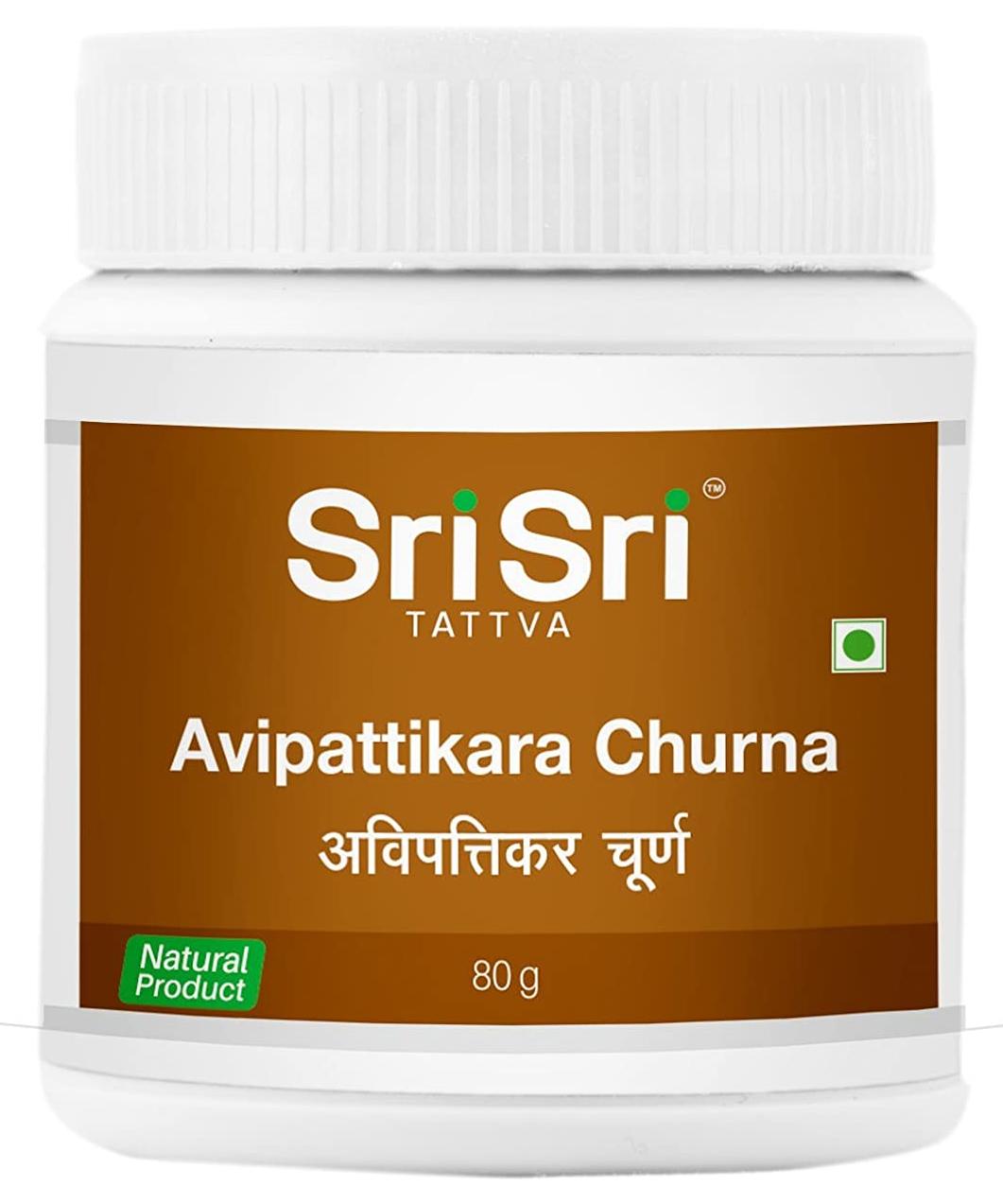 Sri Sri Ayurveda Avipattikara
