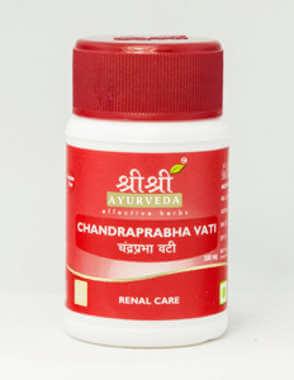 Sri Sri Ayurveda Chandraprabha Vati