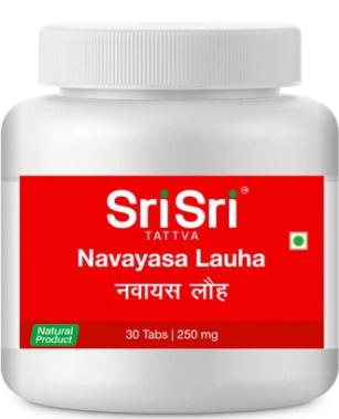 Sri Sri Ayurveda Navayasa Lauha