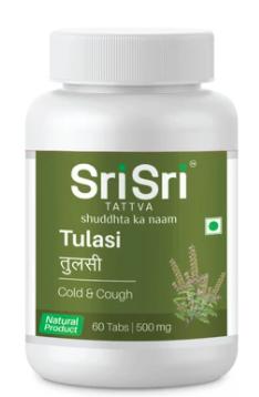 Sri Sri Ayurveda Tulasi