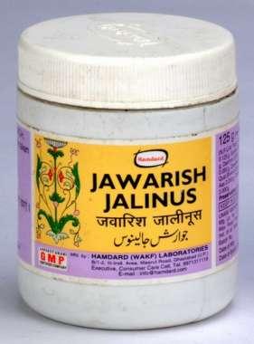Hamdard Jawarish Jalinus