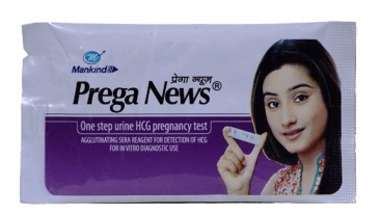 Prega News Pregnancy Test Kit
