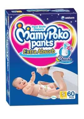 Mamy Poko Pants Diaper S