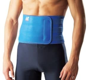 Lp 711a Waist Support Trimmer