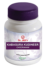 Pack of 4 Dr. JRKs Kabasura Kudineer Chooranam 50 gm